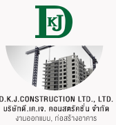 dkj_group